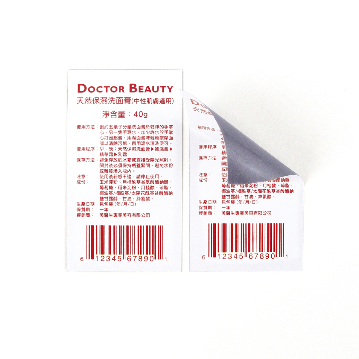 Cover Up Label