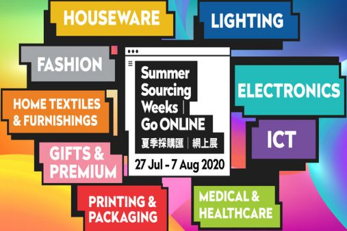 Advance Label Will Join the Summer Sourcing Week Online Exhibition Organized by HKTDC