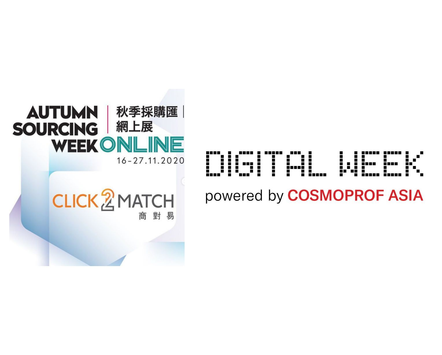 Advance Label will take part in HKTDC & Cosmoprof Online Exhibition